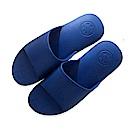 DIDA 超彈力氣墊舒壓減壓拖鞋-男款深藍
