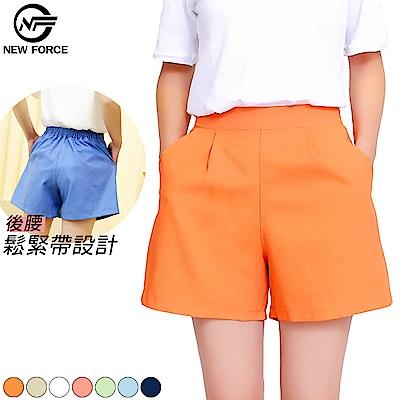 NEW FORCE 糖果色後腰鬆緊西裝短褲-橘色