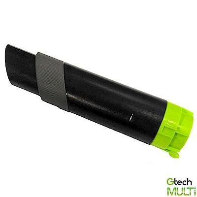 英國 Gtech 小綠 Multi 原廠伸縮軟管(一代專用)