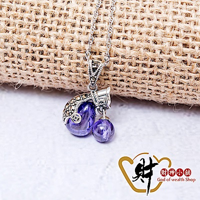 財神小舖  經典錢袋  925純銀項鍊-紫色 (含開光) MS-5010
