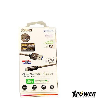 XPOWER 1.2m 鋁合金尼龍 Type-C to USB 充電傳輸線-灰