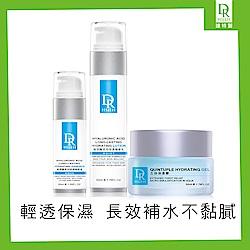 Dr.Hsieh 玻尿酸保濕全效組