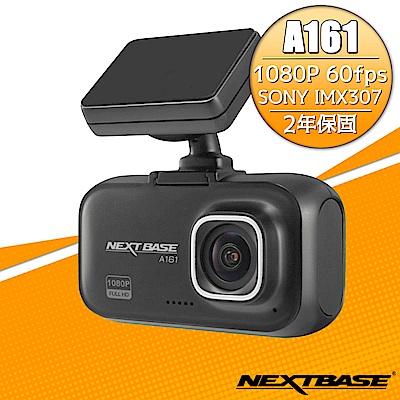 NEXTBASE A161 1080P SONY感光元件行車記錄器-急速配