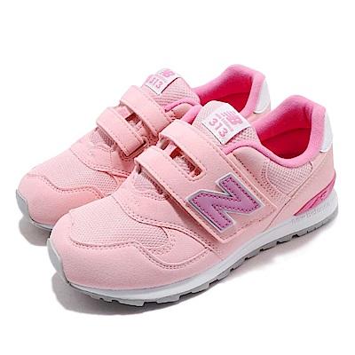 New Balance 慢跑鞋 K313PKPW 寬楦 童鞋