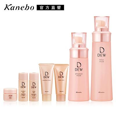 Kanebo 佳麗寶 DEW水潤柔膚露+乳超值發燒組(2款任選)