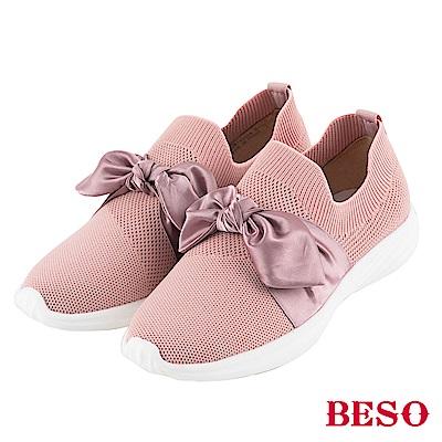 BESO 少女風情 蝴蝶結飛織休閒鞋~粉