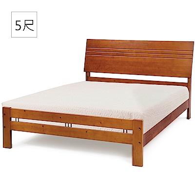 凱曼 艾莫森5尺雙人床架