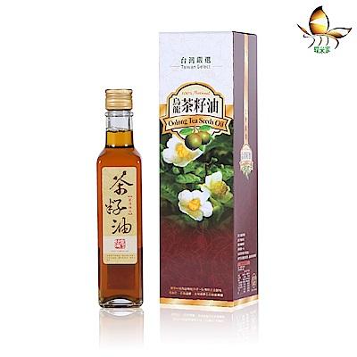蝶米家 100%台灣天然茶籽油體驗瓶(250ml)