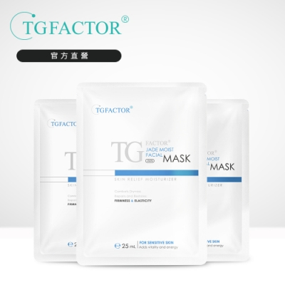 【TGFACTOR】晶萃潤澤保濕面膜(3片/盒)