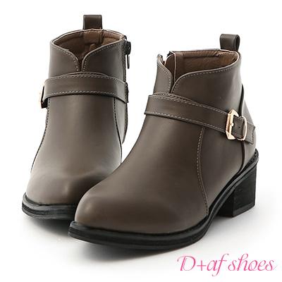 D+AF 率性焦點.金屬釦環小V口低跟短靴*灰