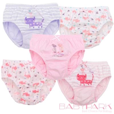 (五件組)BabyPark 韓國純棉兒童內褲-貓咪寶貝 三角褲