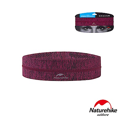 Naturehike 高彈性透氣速乾運動頭帶 止汗帶 紫紅色 - 急