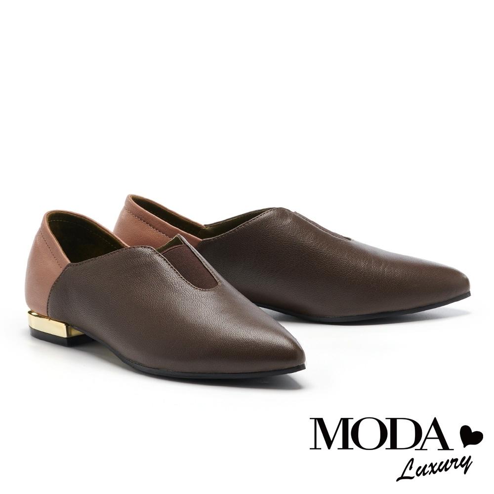 低跟鞋 MODA Luxury 內斂時尚雙色拼接羊皮尖頭低跟鞋-咖