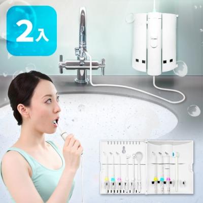 【家適帝】(2入) DX日本頂級全銅增壓沖刷牙機組(附壁掛噴頭收納盒)