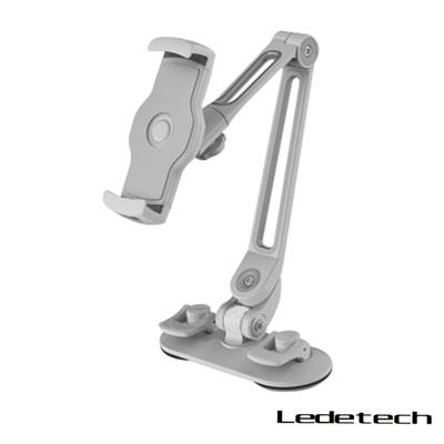 LEDETECH 鋁合金雙吸盤手機平板架(LD-203CWH)-白色