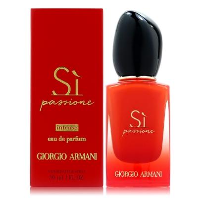 Giorgio Armani Si Passione Intense 自信印記 淡香精 30ml