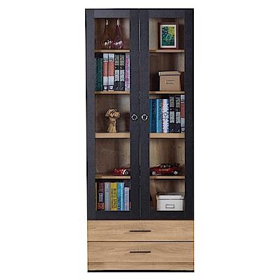 文創集 奧利佛時尚2.7尺木紋二門書櫃/收納櫃-80x40x193cm免組