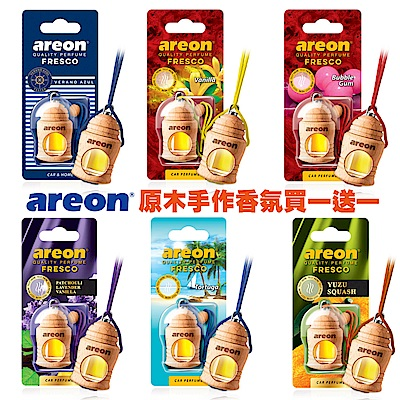 AREON歐洲進口香氛 - 原木手作系列