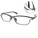 JAPONISM  光學眼鏡 金屬流線設計款/槍黑 #JP033 C05