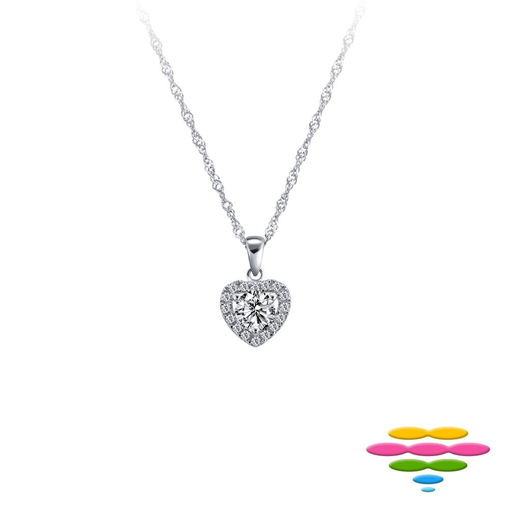彩糖鑽工坊 50分 G/SI2 18K 愛心鑽石項鍊
