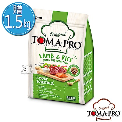 TOMA PRO 優格 毛髮柔亮 羊肉+米 小顆粒 成犬 飼料 13.6公斤