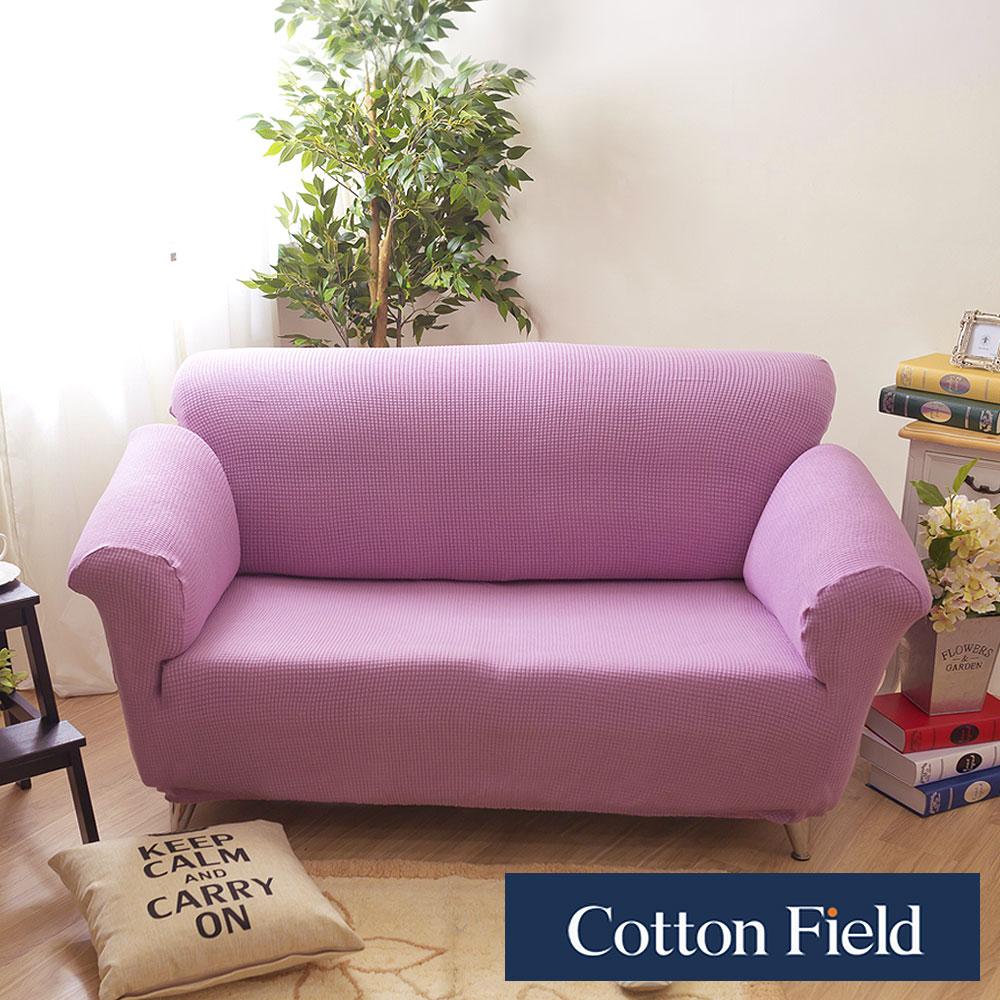 棉花田 歐文 超彈力雙人彈性沙發套-芋紫色