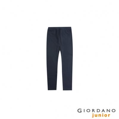 GIORDANO  童裝G-Warmer彈力舒適極暖褲 - 03 標誌海軍藍