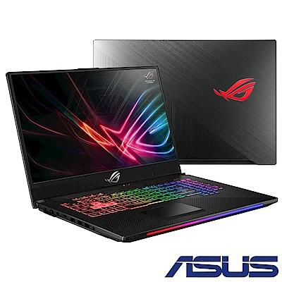 ASUS GL704GV 17吋(i7-8750H/RTX2060/16G/1T&8G+256G