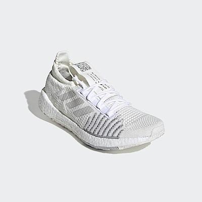 adidas PULSEBOOST HD 跑鞋 女 FU7344