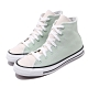 Converse 休閒鞋 All Star 高筒 穿搭 男女鞋 基本款 簡約 帆布 情侶鞋 舒適 綠 米白 167644C product thumbnail 1