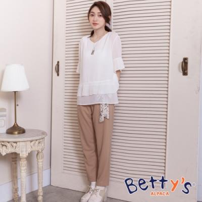 betty's貝蒂思 簡約壓摺西裝褲(卡其)