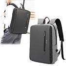 15.6吋 輕商務 防潑水雙拉鍊平板筆電包 旅行出差後背包