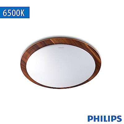 【PHILIPS 飛利浦】雙色木紋 22W LED可調光吸頂燈-白光 (31111)