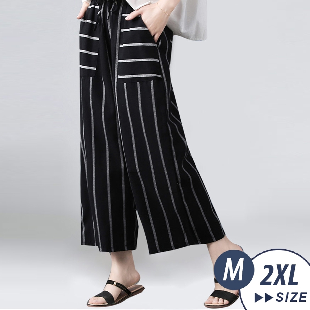 LANNI 藍尼 韓版條紋棉麻直筒寬褲-2色+