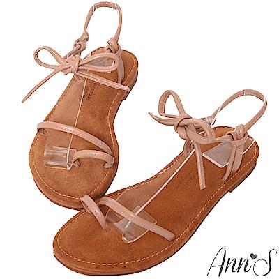 Ann'S水洗牛皮-小文青綁結寬版平底涼鞋-煙燻粉