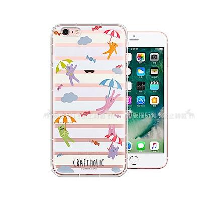 宇宙人 iPhone 6s Plus /6 Plus 5.5吋 彩繪空壓保護套(雨傘)
