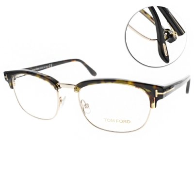 TOM FORD眼鏡 時尚潮流眉框款/琥珀棕-金 #TF5458 052
