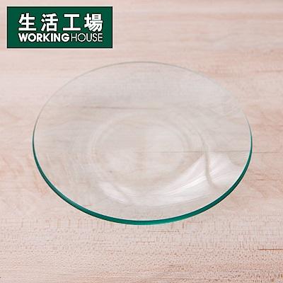 【618暖身-生活工場】北歐透淨圓形燭盤-大