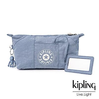 Kipling 莫蘭迪粉霧藍長形拉鍊化妝包-ART POUCH