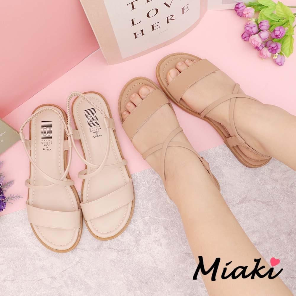 Miaki-涼鞋.一字交叉細帶平底涼鞋 (米色系)