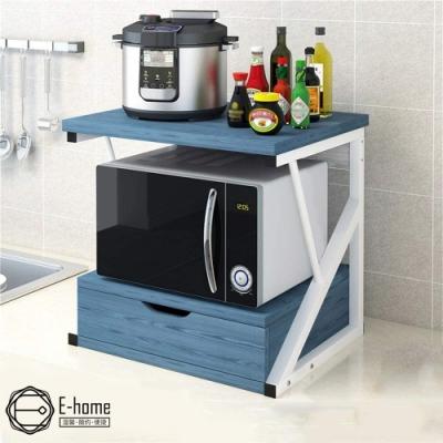 E-home K型廚房抽屜電器收納置物架-兩色可選