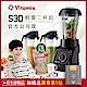 (主推S30) 美國Vita-Mix S30輕饗型全食物調理機-公司貨-黑 product thumbnail 2