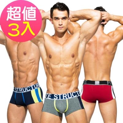 P.S 電競EX系列-寬腰帶超彈性運動無邊四角男內褲(3入組顏色隨機)