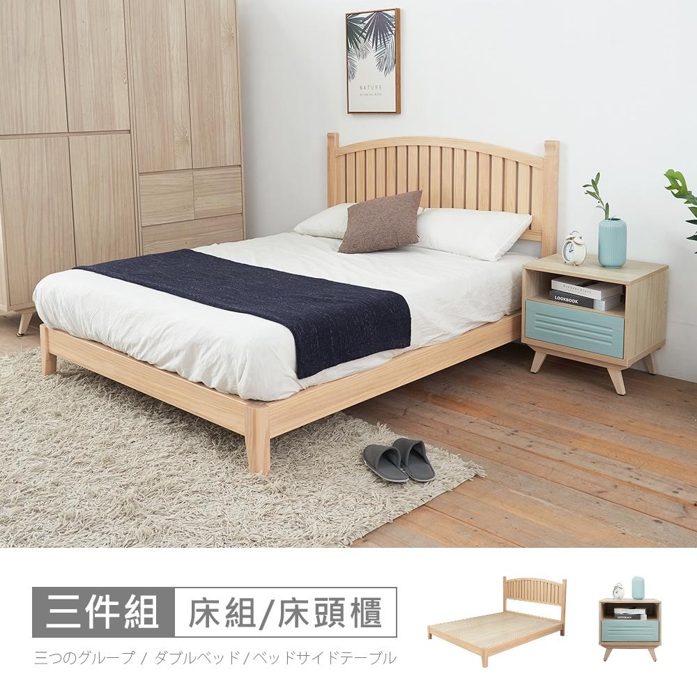 時尚屋 丹麥3.5尺床片型3件組-床片+床架+床頭櫃-藍(不含床墊)