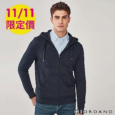 GIORDANO 男裝素色輕磨毛休閒連帽外套-14 標誌海軍藍