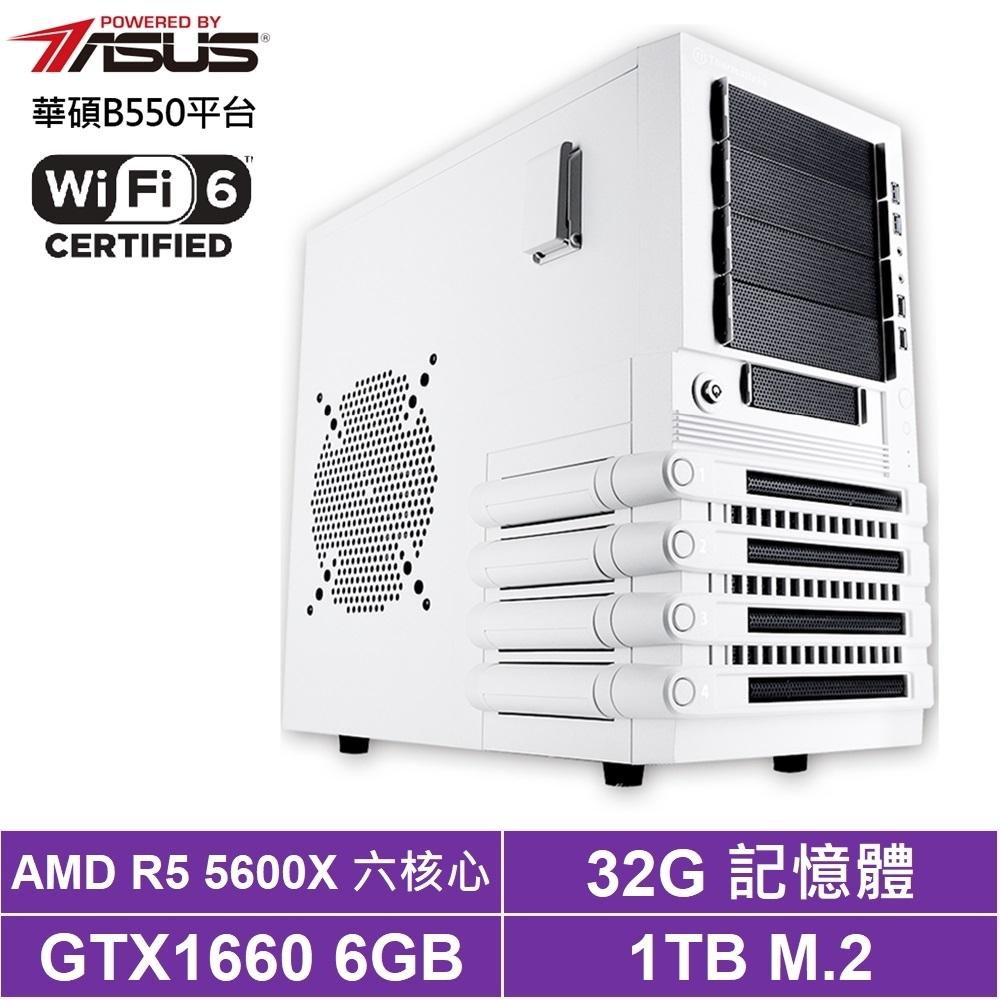 華碩B550平台[玄鐵龍神]R5六核GTX1660獨顯電玩機