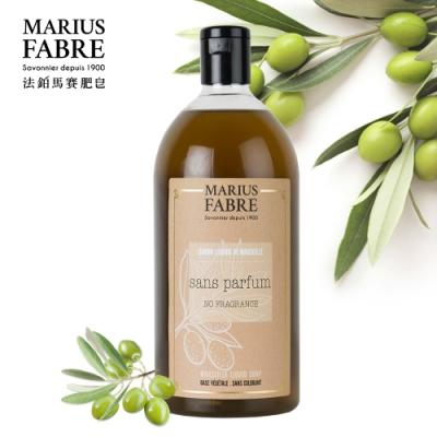 法國法鉑-橄欖草本液體皂-1000ml-瓶