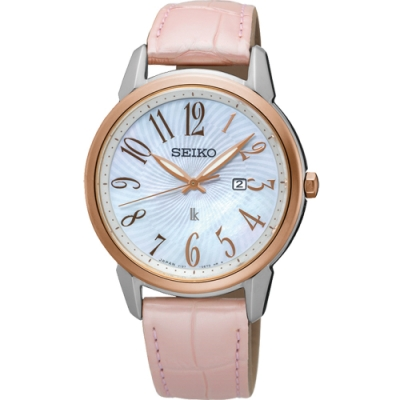 SEIKO LUKIA 美麗時光時尚腕錶(SUT300J1)32mm