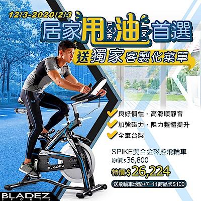 【BLADEZ】951-SPIKE雙合金磁控飛輪車(ASBK)