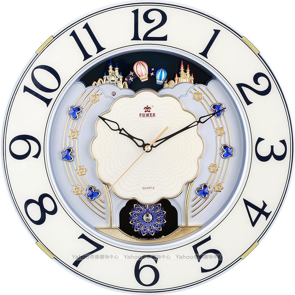 POWER霸王鐘錶-歐式童話鎮城堡音樂鐘-寶石藍-PW-6138-GPMKS-40.1CM